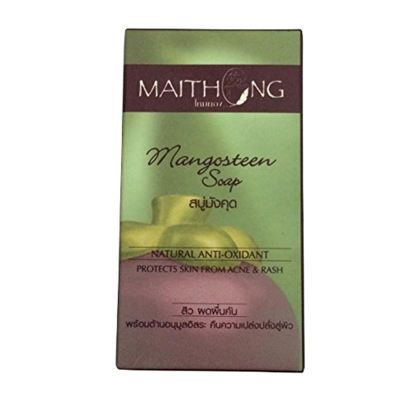 口述する吹きさらし薄汚い(マイトーン)MAITHONG マンゴスチン 石鹸 ソープ