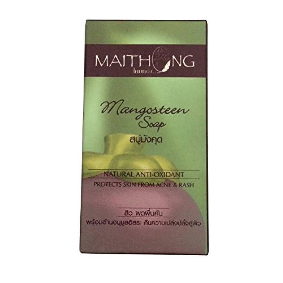 中にペグ目を覚ます(マイトーン)MAITHONG マンゴスチン 石鹸 ソープ