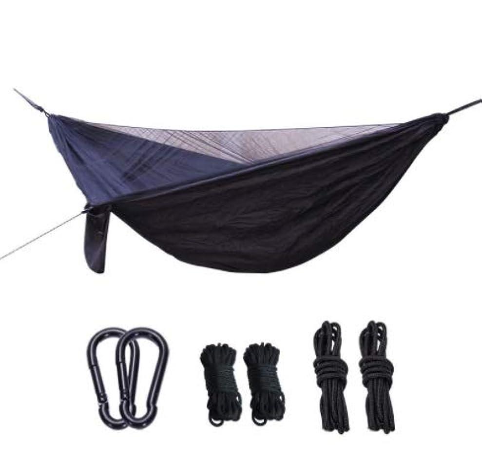 ランク若い再開屋外のハンモックと蚊帳の天蓋付きナイロンダブル蚊帳ハンモックと格子縞の布の天蓋付きサンシェードセット