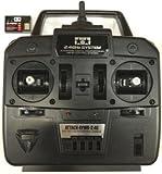 タミヤアフター/ATTACK 4WD(アタック4WD)2.4GHz 4ch 送受信機セット