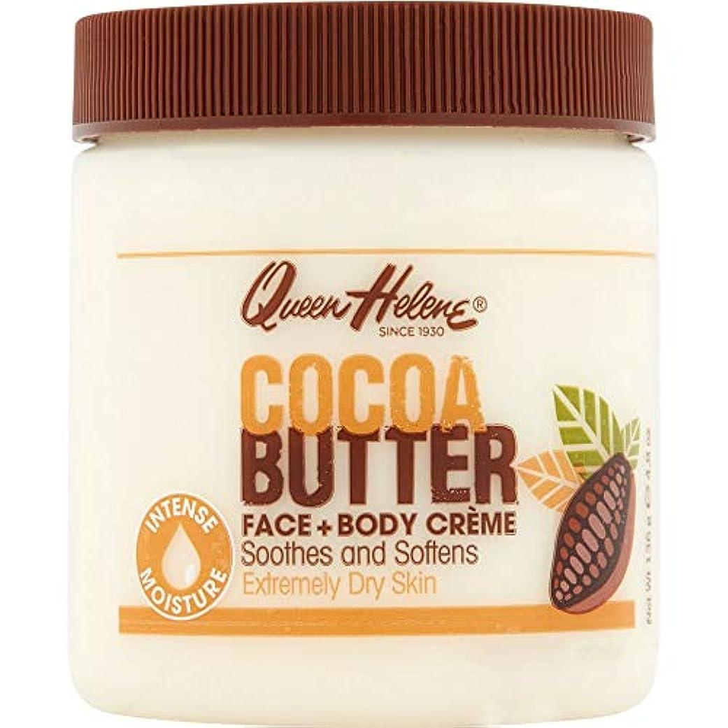 ようこそ象気質Queen Helene, Cocoa Butter Creme, 4.8 oz (136 g)