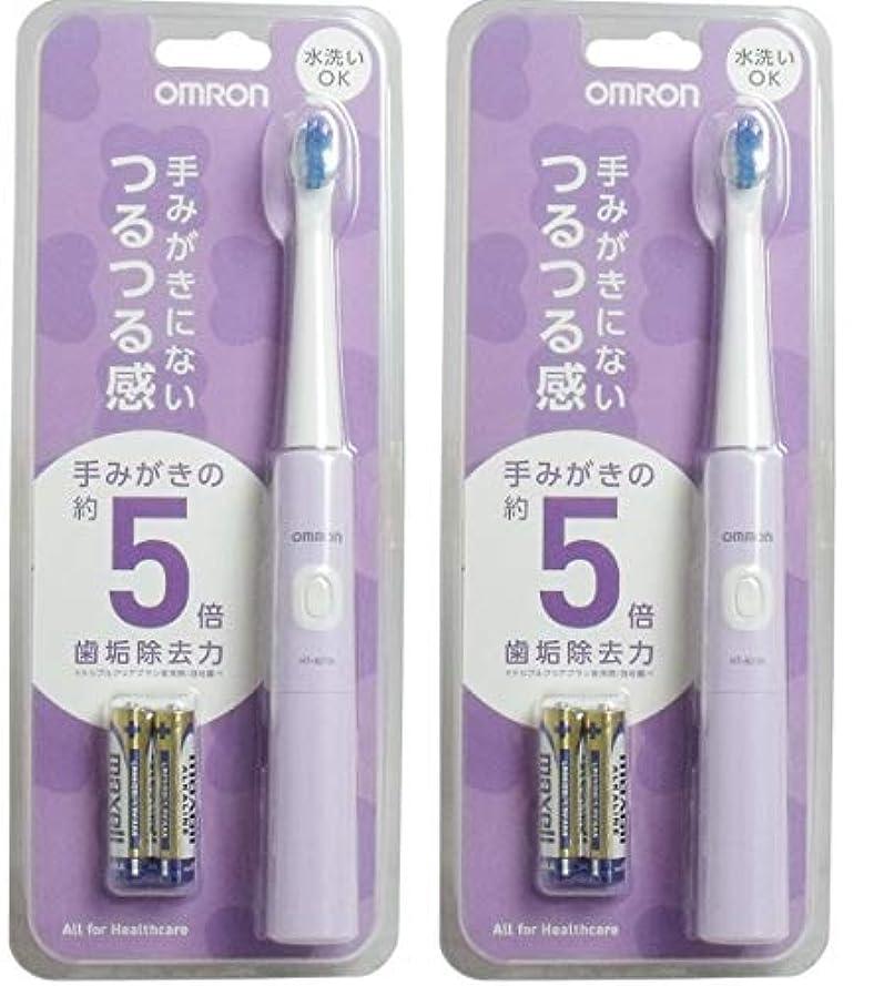見つけた今日あご【2個セット】オムロンヘルスケア 音波式電動歯ブラシ パープル HT-B210-V