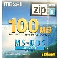 DOSフォーマット済み100MB ZIPメディア マクセル ZIP-100.DOS