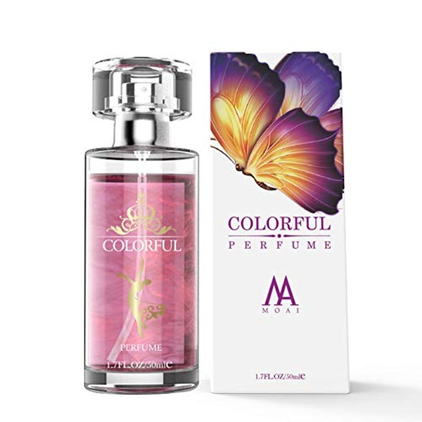 行為負怒るDkhsyフェロモン香水いちゃつく香水男性ボディスプレーの浮気の香水女性の媚薬香水