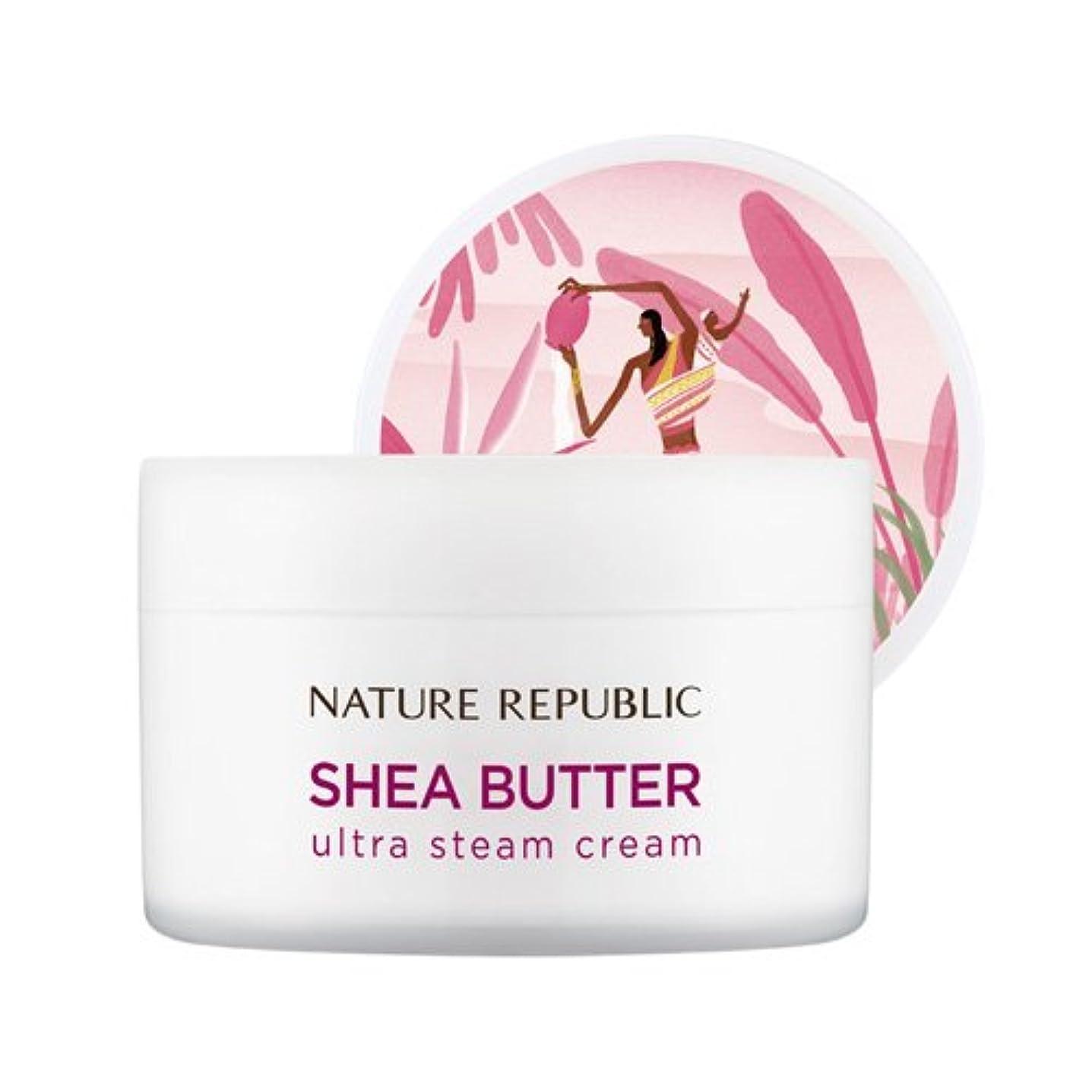 マネージャーサンドイッチ軸[ネイチャーリパブリック] NATURE REPUBLIC [スチームクリーム 100ml] (Shea Butter Steam Cream 100ml) (01 Ultra Steam Cream) [並行輸入品]