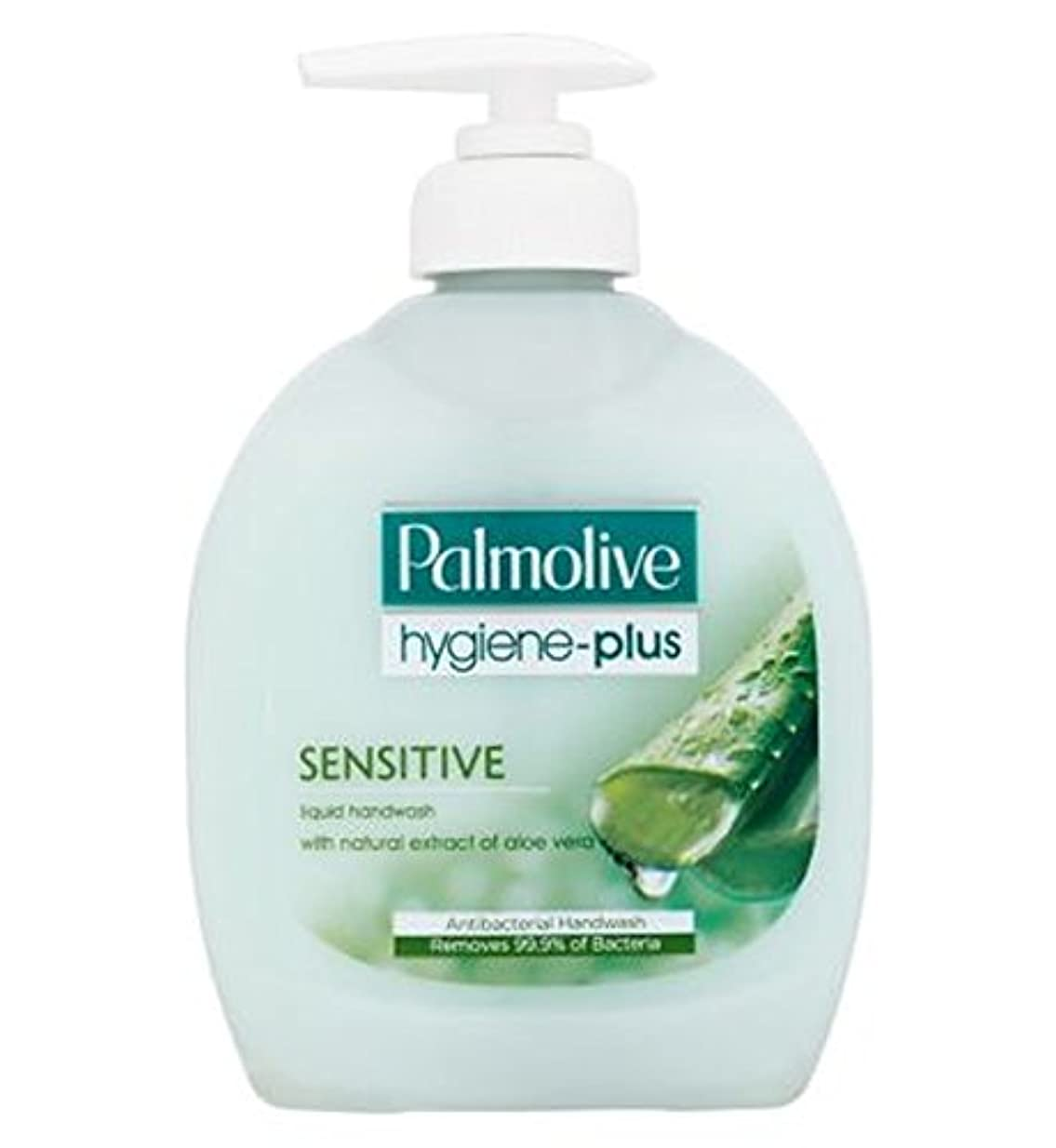 倒錯検体中庭パルモ衛生プラス敏感手洗い (Palmolive) (x2) - Palmolive Hygiene Plus Sensitive Handwash (Pack of 2) [並行輸入品]