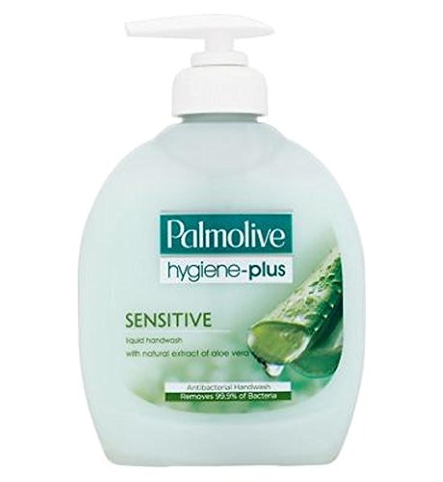 バッテリーフレームワークへこみパルモ衛生プラス敏感手洗い (Palmolive) (x2) - Palmolive Hygiene Plus Sensitive Handwash (Pack of 2) [並行輸入品]