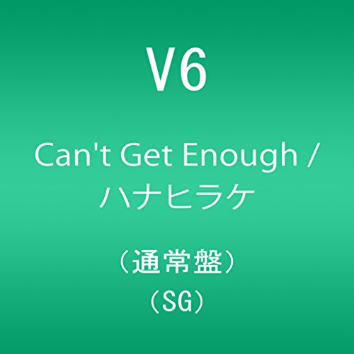 Can't Get Enough / ハナヒラケ
