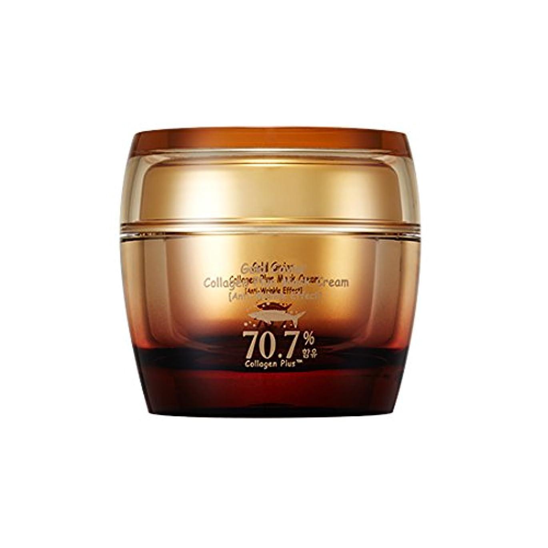 彫刻便利バスSkinfood ゴールドキャビアコラーゲンプラスクリーム(しわ防止効果) / Gold Caviar Collagen Plus Cream (Anti-Wrinkle Effect) 50g [並行輸入品]