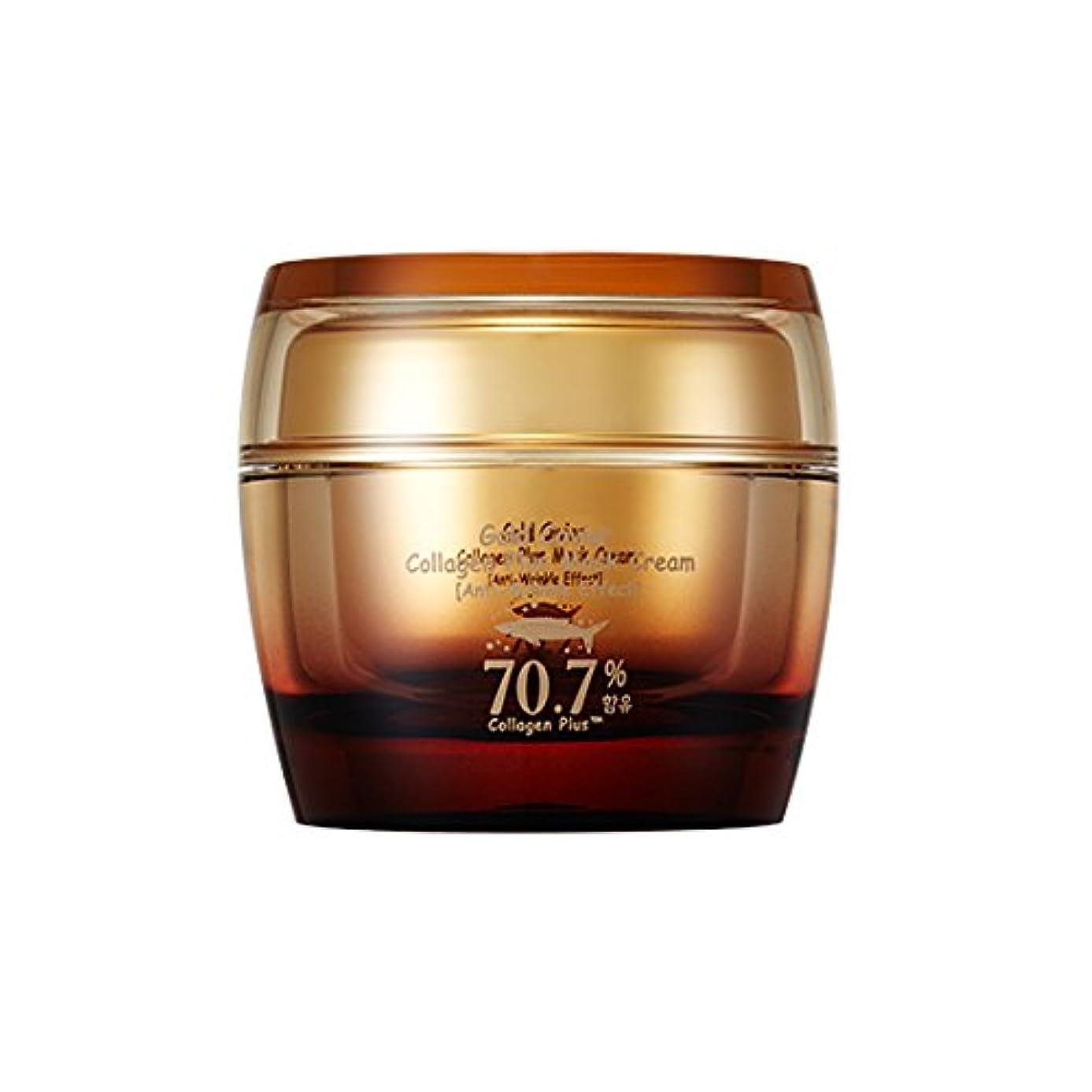 運搬パウダー不変Skinfood ゴールドキャビアコラーゲンプラスクリーム(しわ防止効果) / Gold Caviar Collagen Plus Cream (Anti-Wrinkle Effect) 50g [並行輸入品]