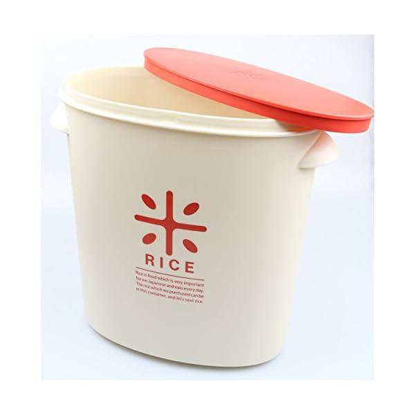 パール金属 日本製 米びつ 5kg レッド 計...の紹介画像3