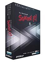 Sound it! 8 Premium for Macintosh