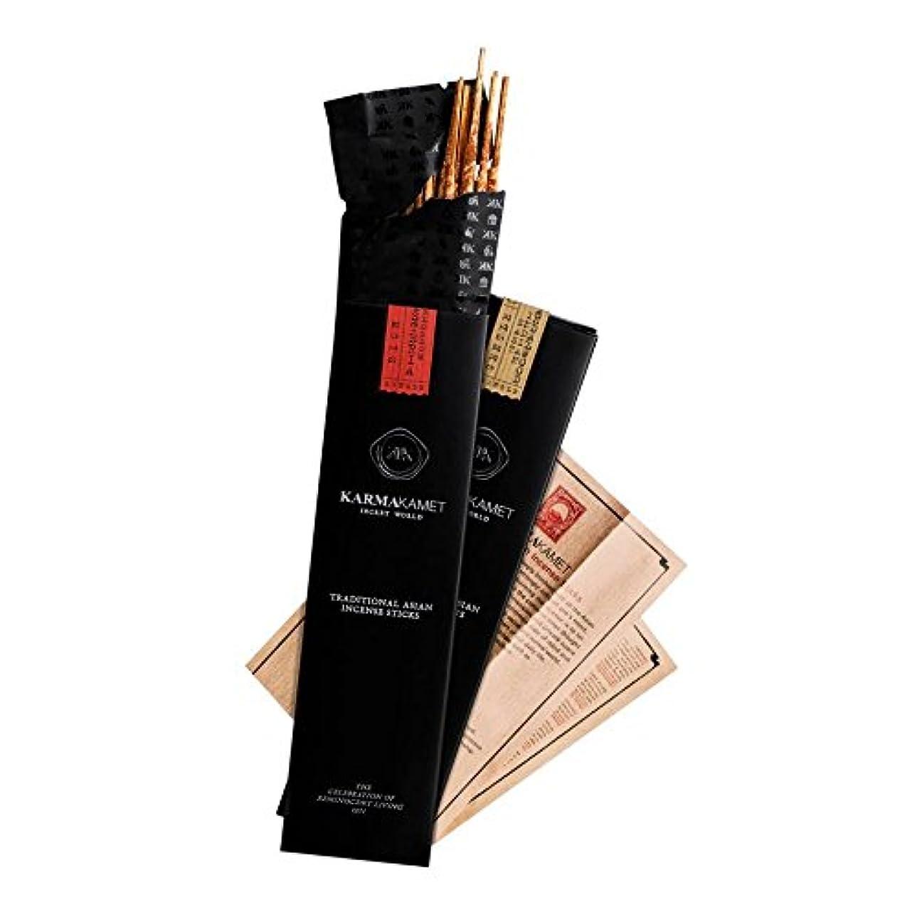 尋ねる袋暗殺者KARMAKAMET従来アジアIncense Sticks ( Vintage Amber香り)