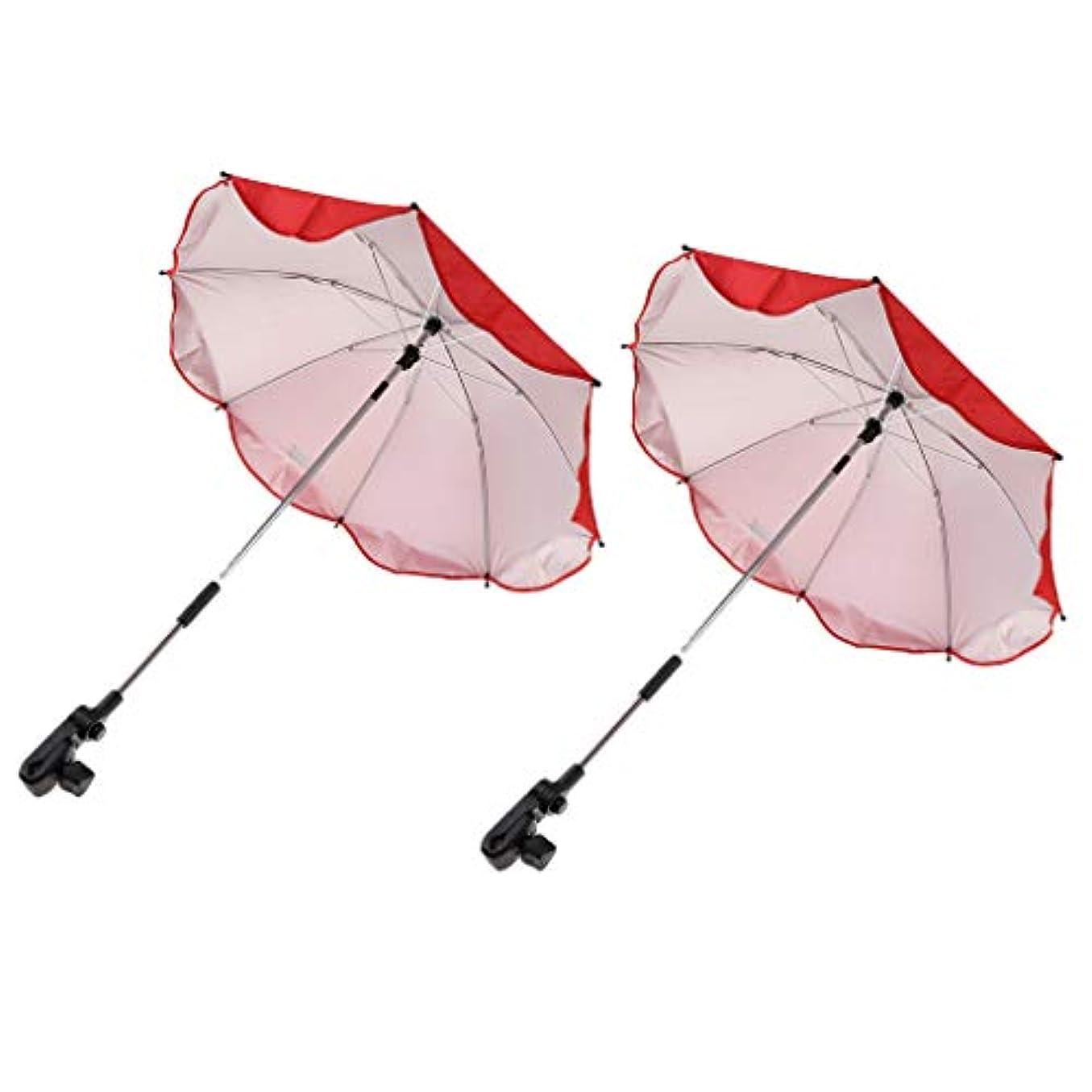 憲法列車子音CUTICATE 2個セット サンシェード傘 椅子用傘 チェア 用 パラソル 固定可能 折り畳む 屋外傘 日よけ ビーチ