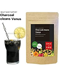炭 デトックス & ダイエット 活性炭 + 乳酸菌 チャコールクレンズ ビーナス 約1ヶ月分 150g フルーツMIX味