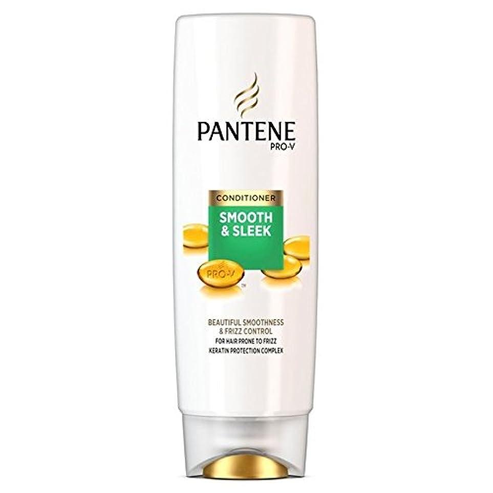 強調する潜むに沿ってPantene Conditioner Smooth & Sleek For Hair Prone to Frizz 250ml - パンテーンコンディショナースムーズ&縮れ250ミリリットルを受けやすい髪になめらかな...