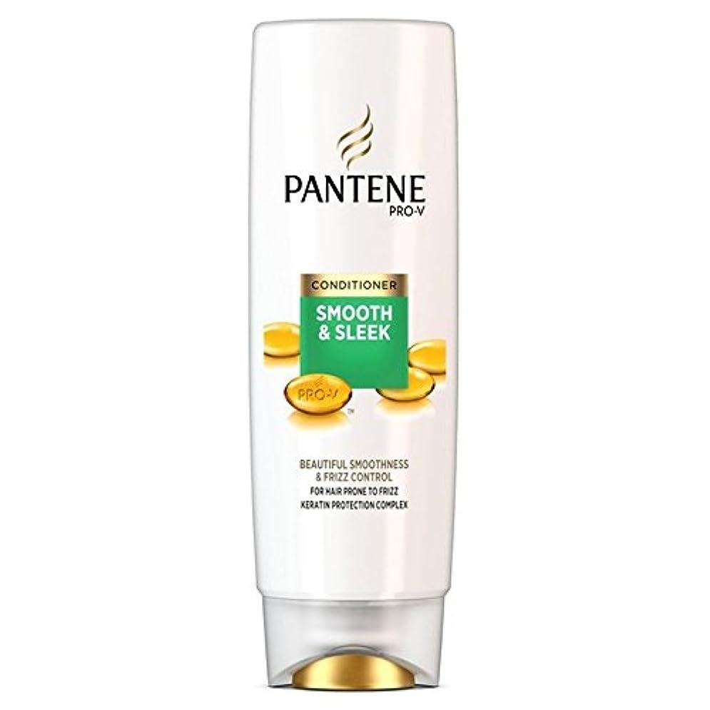 役に立たないベンチャー国際Pantene Conditioner Smooth & Sleek For Hair Prone to Frizz 250ml - パンテーンコンディショナースムーズ&縮れ250ミリリットルを受けやすい髪になめらかな...