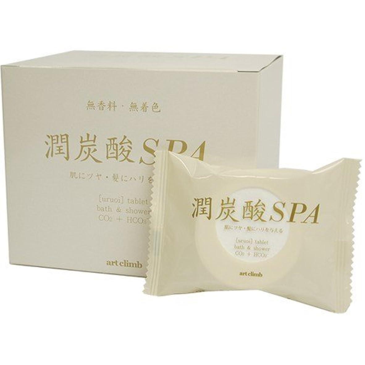 アジャエールしっとり潤炭酸SPA BS (60g 10錠入り)