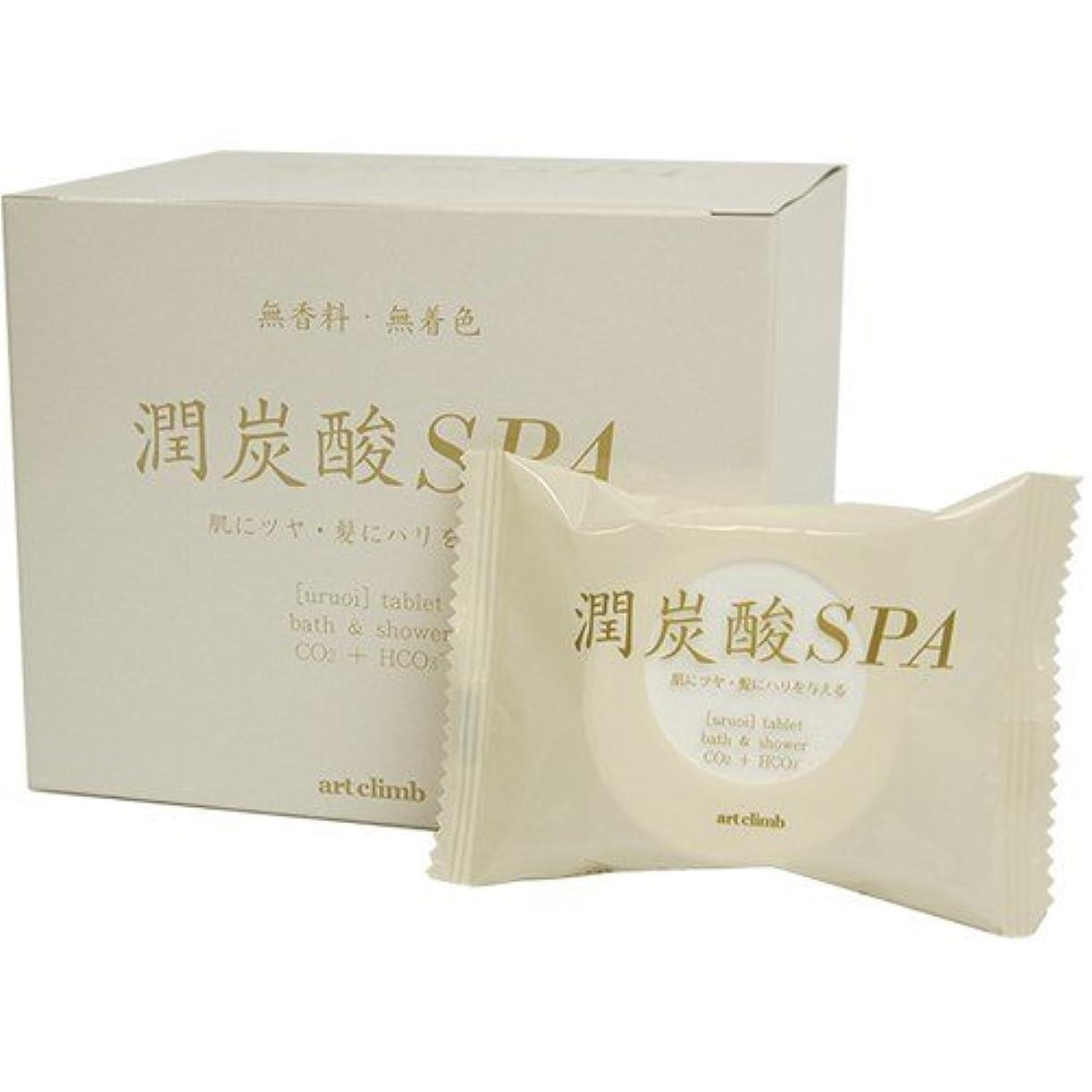 マーガレットミッチェル裂け目時制潤炭酸SPA BS (60g 10錠入り)