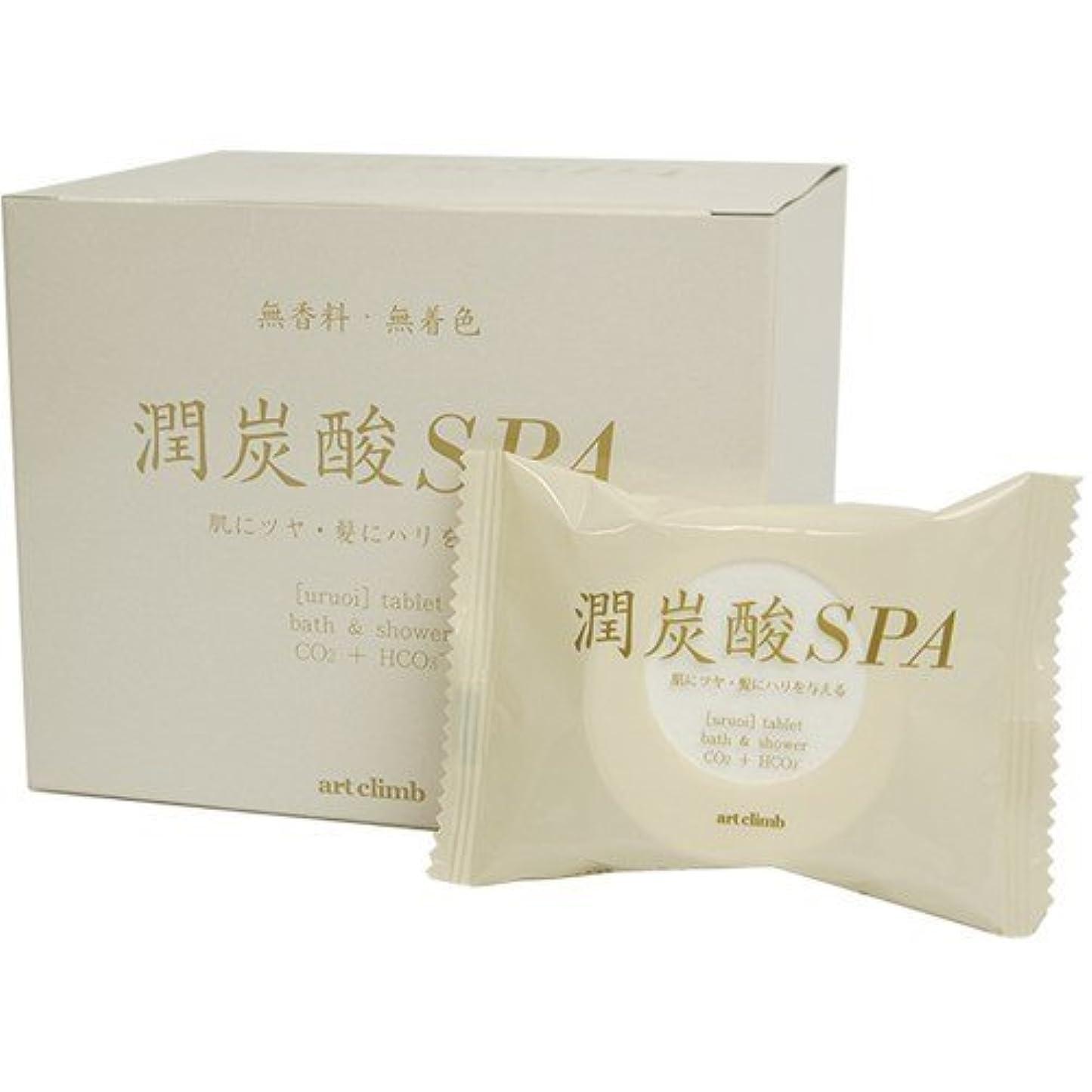 精査する飲み込むカリング潤炭酸SPA BS (60g 10錠入り)