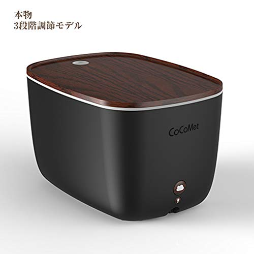 CoCoMet 加湿器 アロマディフューザー 大容量 卓上 防止乾燥 超音波 省エネ 2L 木目調