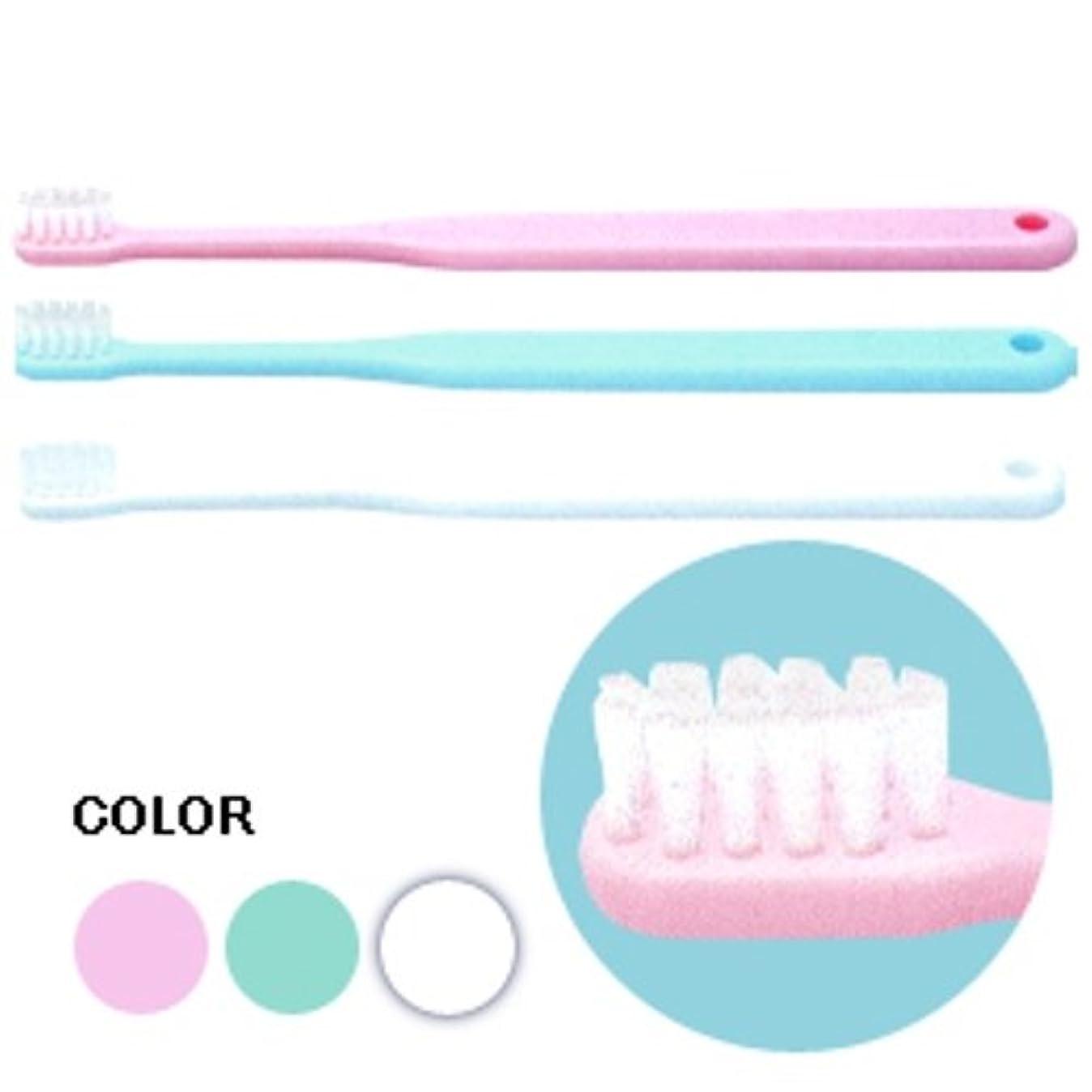 トランスペアレントヒューマニスティックに変わるCiメディカル 歯ブラシ Ci602 仕上げ磨き用 × 3本 アソート