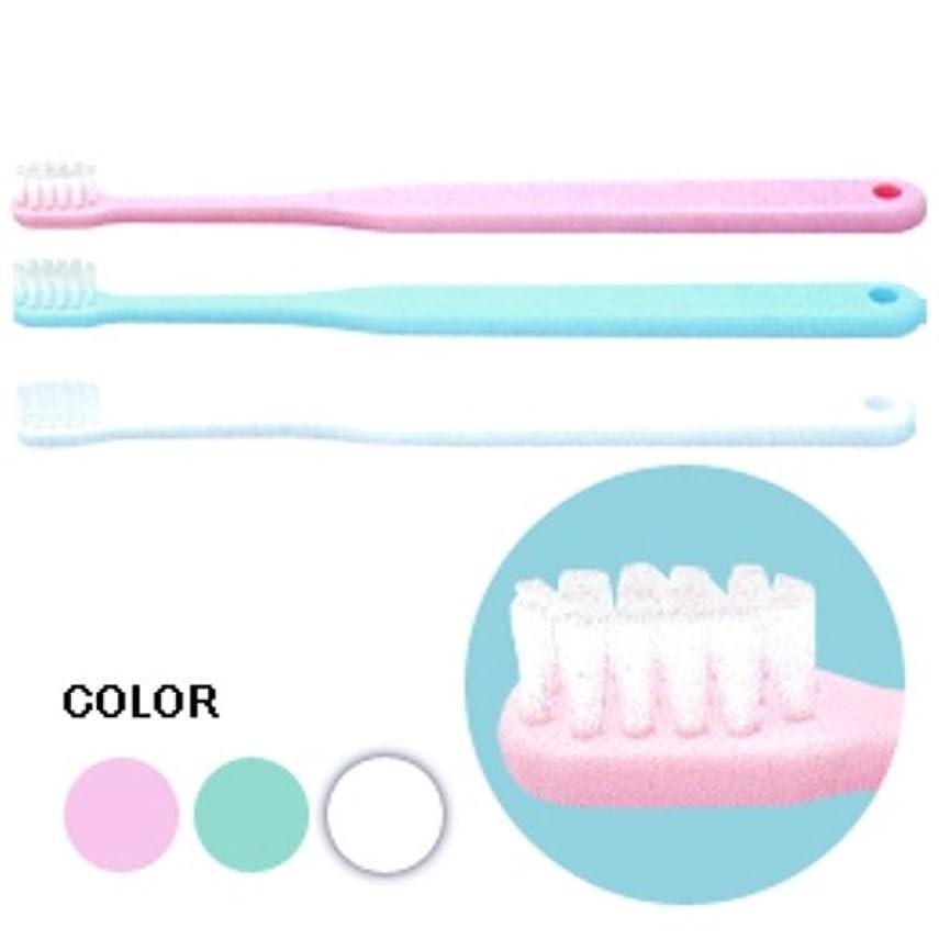 身元ささいな比べるCiメディカル 歯ブラシ Ci602 仕上げ磨き用 × 3本 アソート