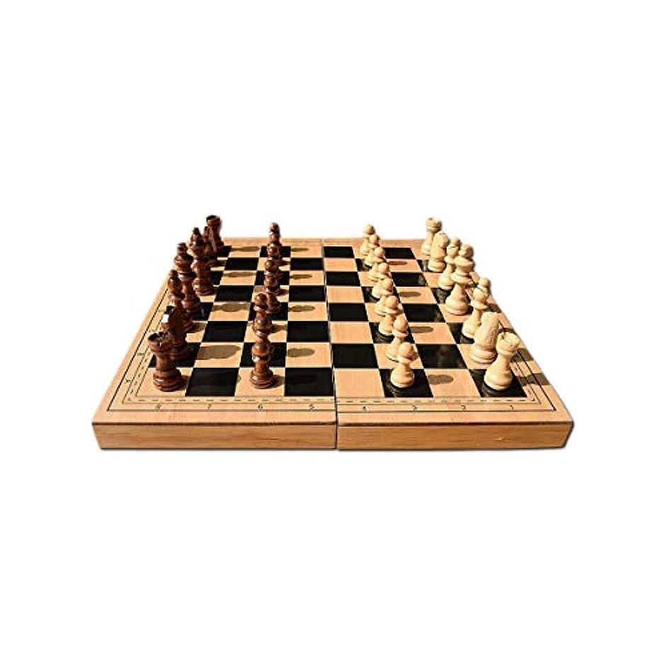 騒トラブル上院議員チェスセット チェス、磁気素人研修教育チェス折りたたみ折りたたみ大中で国際チェス(色:S、サイズ:ブラウン) 収納便利