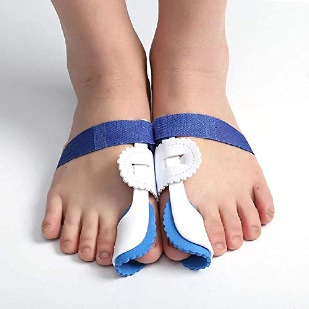 独立ピアース休日足の親指の装具の足プロテクター、外反母趾装具ブレース外反母趾のための調節可能なベルクロの足の毛のストレート