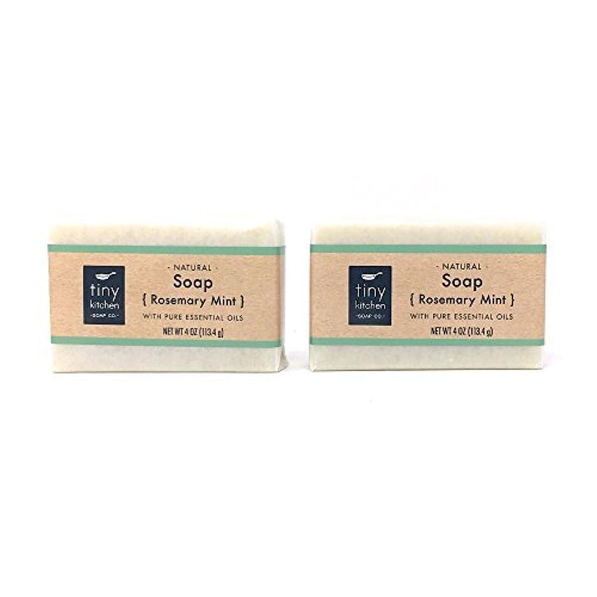 電気的マーティンルーサーキングジュニア月曜Rosemary Mint Natural Bar Soap (2 Pack) Handmade with Organic Base Oils and Pure Essential Oils [並行輸入品]