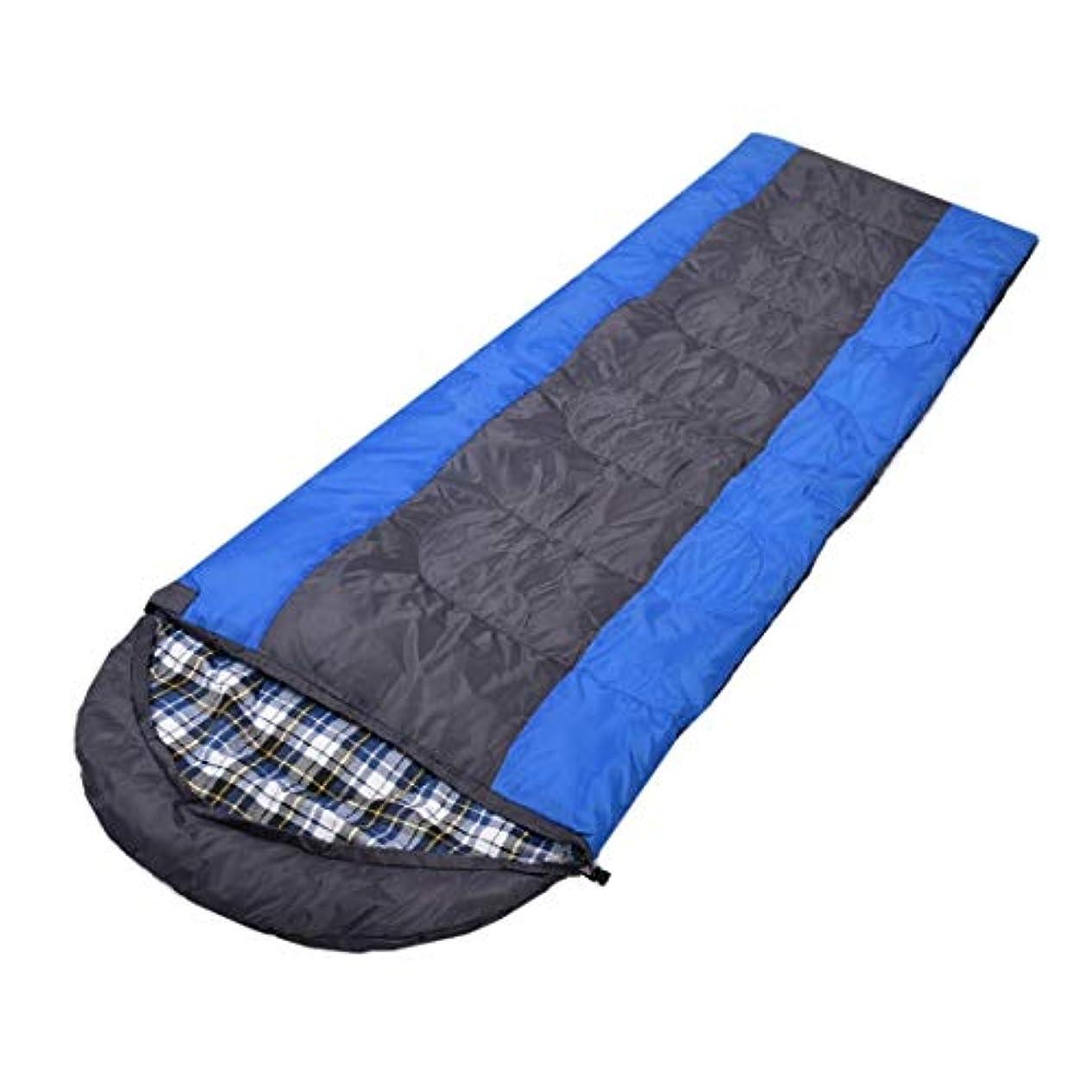 郵便局初心者締め切りKainuoo キャンプランチ休憩肥厚大人の暖かい超軽量キャンプ寝袋フランネル寝袋屋外