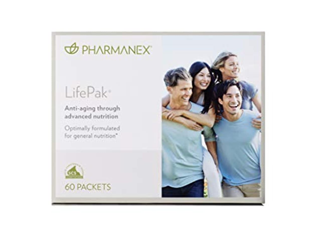 バルブ茎含意ライフパック LifePak ニュースキン NUSKIN アメリカ製 1ヶ月分 60パック