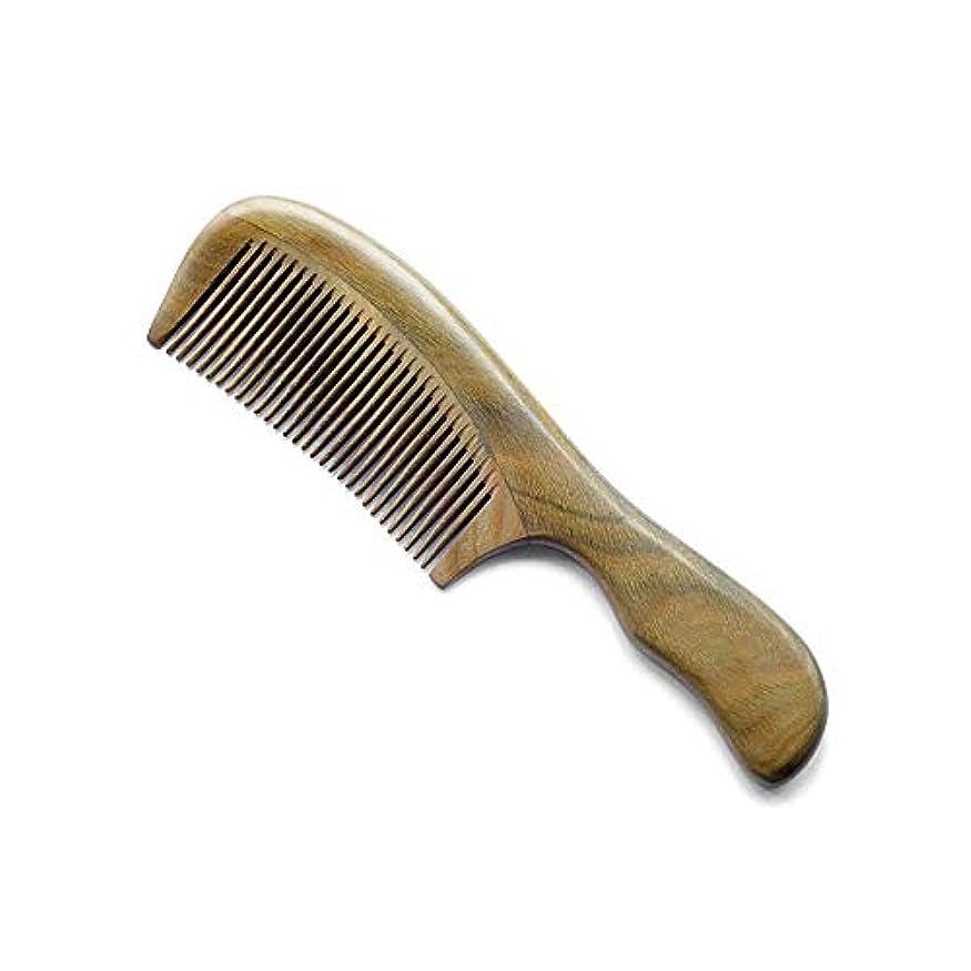 大聖堂鰐チーターVDGHA 木毛 木製くしナチュラルグリーンサンダルウッドマッサージエアバッグクラスプドレスリップルコンバードッファはアンチスタティックドレッシング サンダルウッドの自然な髪の櫛