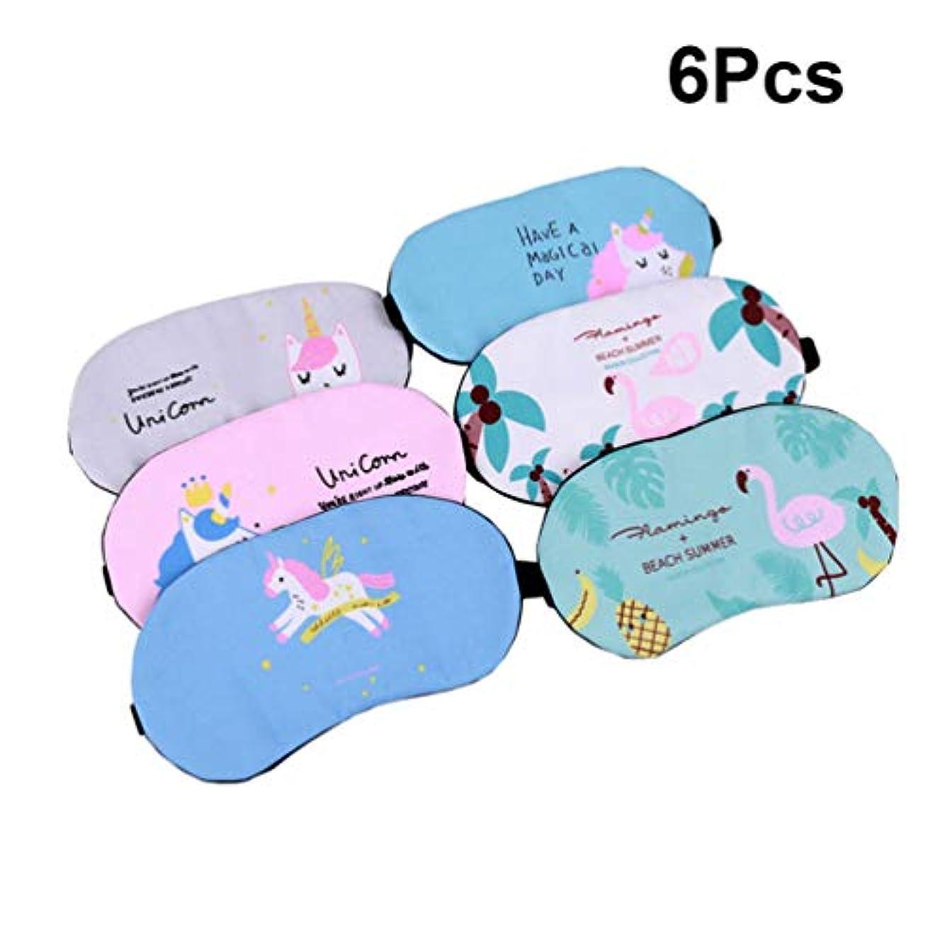 不均一マスタード時間SUPVOX 6PCSユニコーン睡眠マスク目隠し幼児睡眠マスクアイマスクユニコーンパーティの恩恵