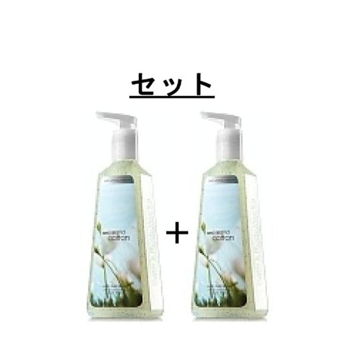 部門山積みの取り囲むBath & Body Works Sea Island Cotton Antibacterial Deep Cleansing Hand Soap Set of 2 シーアイランドコットン【並行輸入品】