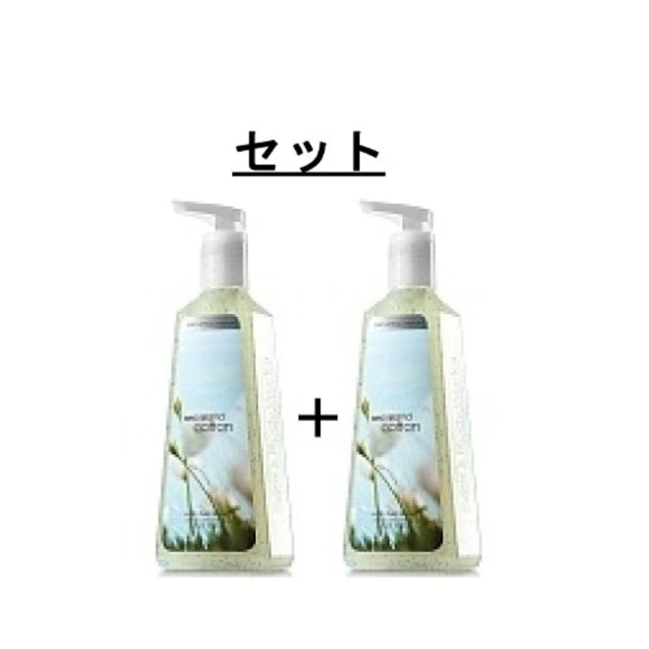 写真撮影怠な征服するBath & Body Works Sea Island Cotton Antibacterial Deep Cleansing Hand Soap Set of 2 シーアイランドコットン【並行輸入品】