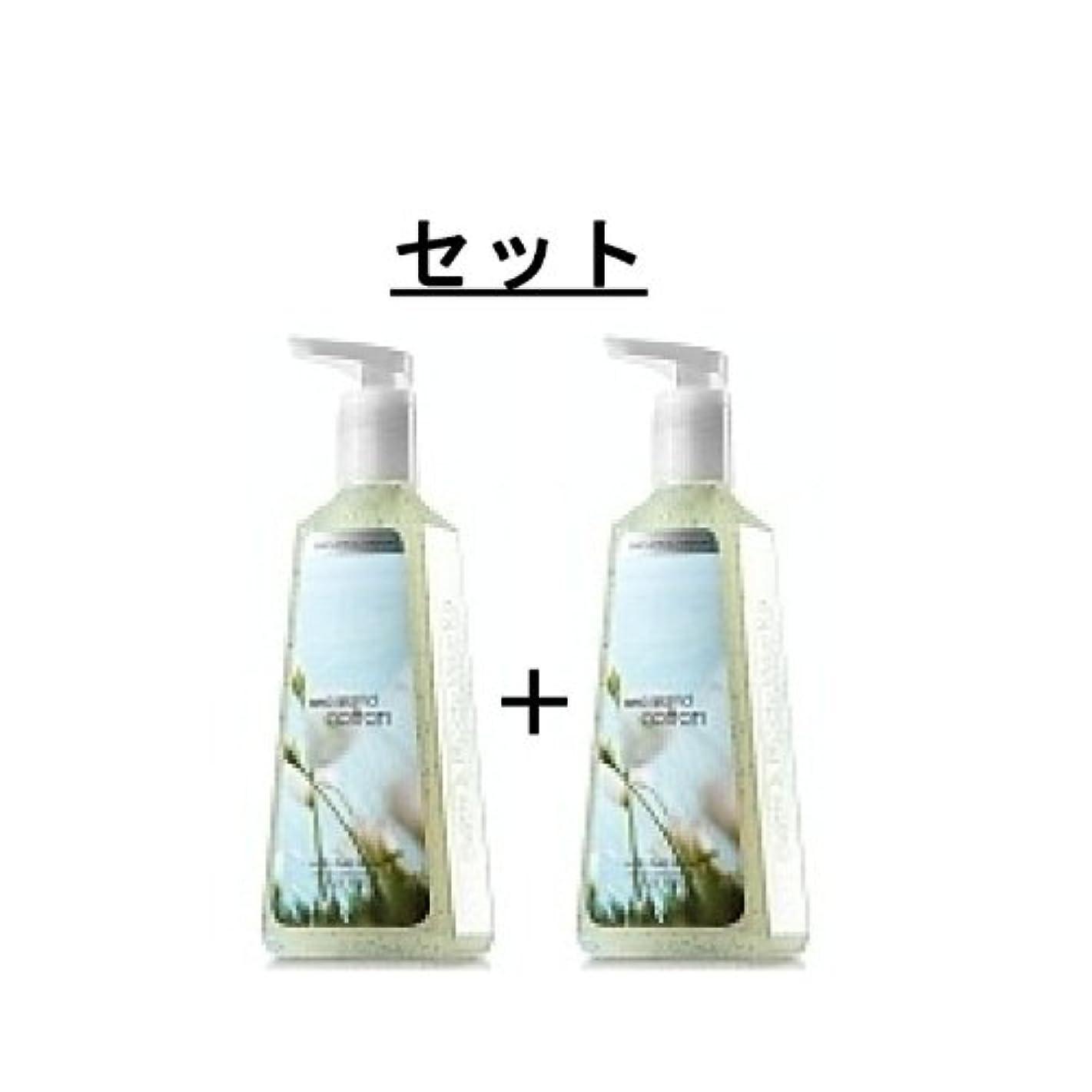 数欠席のぞき見Bath & Body Works Sea Island Cotton Antibacterial Deep Cleansing Hand Soap Set of 2 シーアイランドコットン【並行輸入品】
