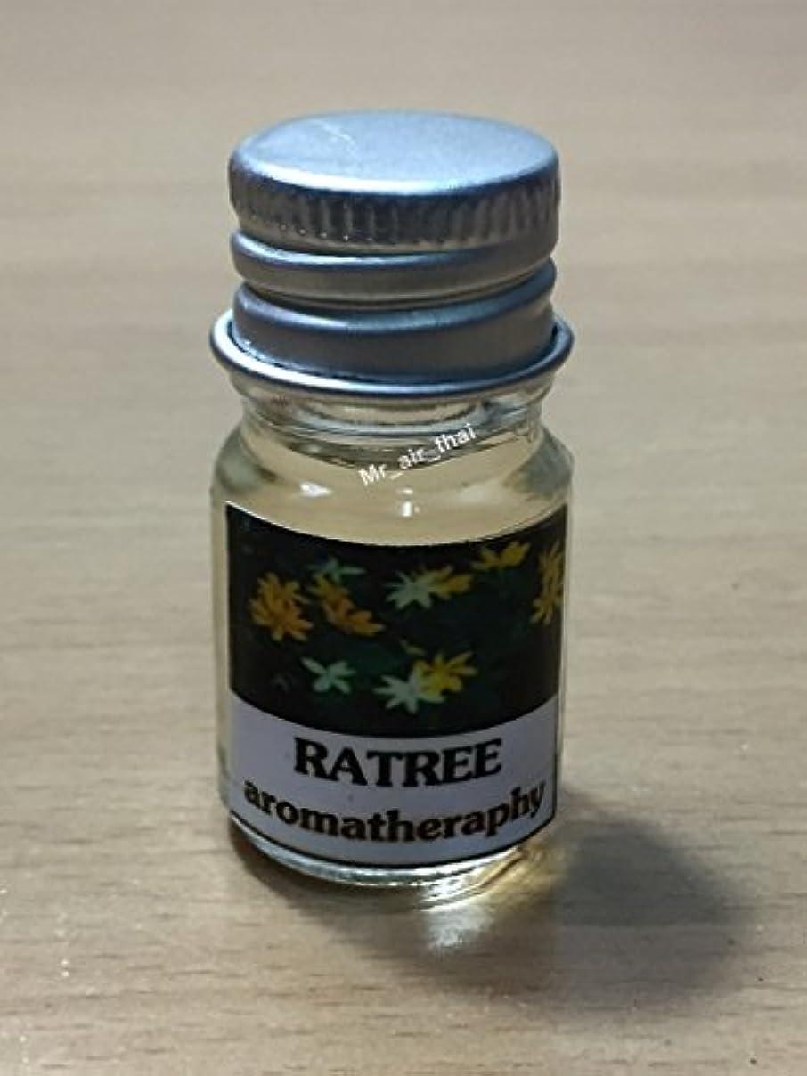 知らせる泳ぐ羨望5ミリリットルアロマRatreeフランクインセンスエッセンシャルオイルボトルアロマテラピーオイル自然自然5ml Aroma Ratree Frankincense Essential Oil Bottles Aromatherapy...