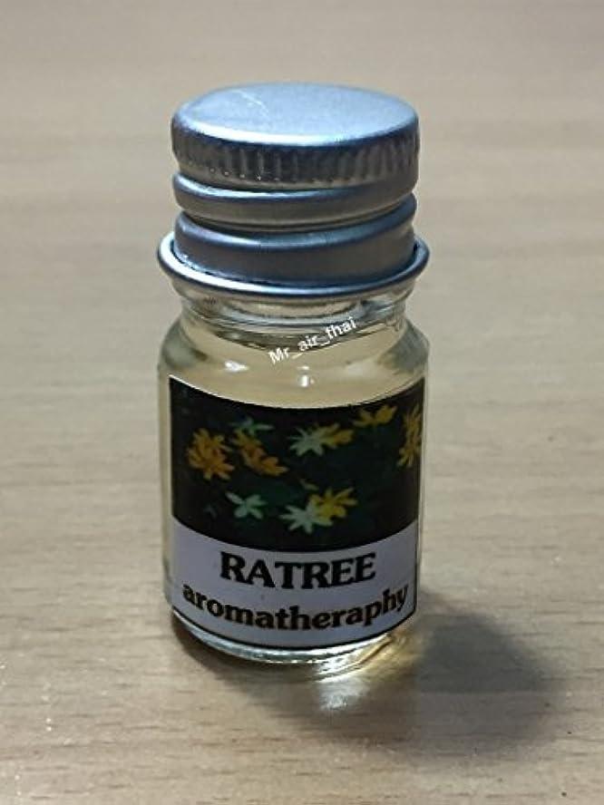 シャトル儀式雨5ミリリットルアロマRatreeフランクインセンスエッセンシャルオイルボトルアロマテラピーオイル自然自然5ml Aroma Ratree Frankincense Essential Oil Bottles Aromatherapy...