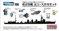 ファインモールド 1/700 ナノ・ドレッドシリーズ 日本海軍 重雷装艦 北上 大井用セット プラモデル用パーツ 77920