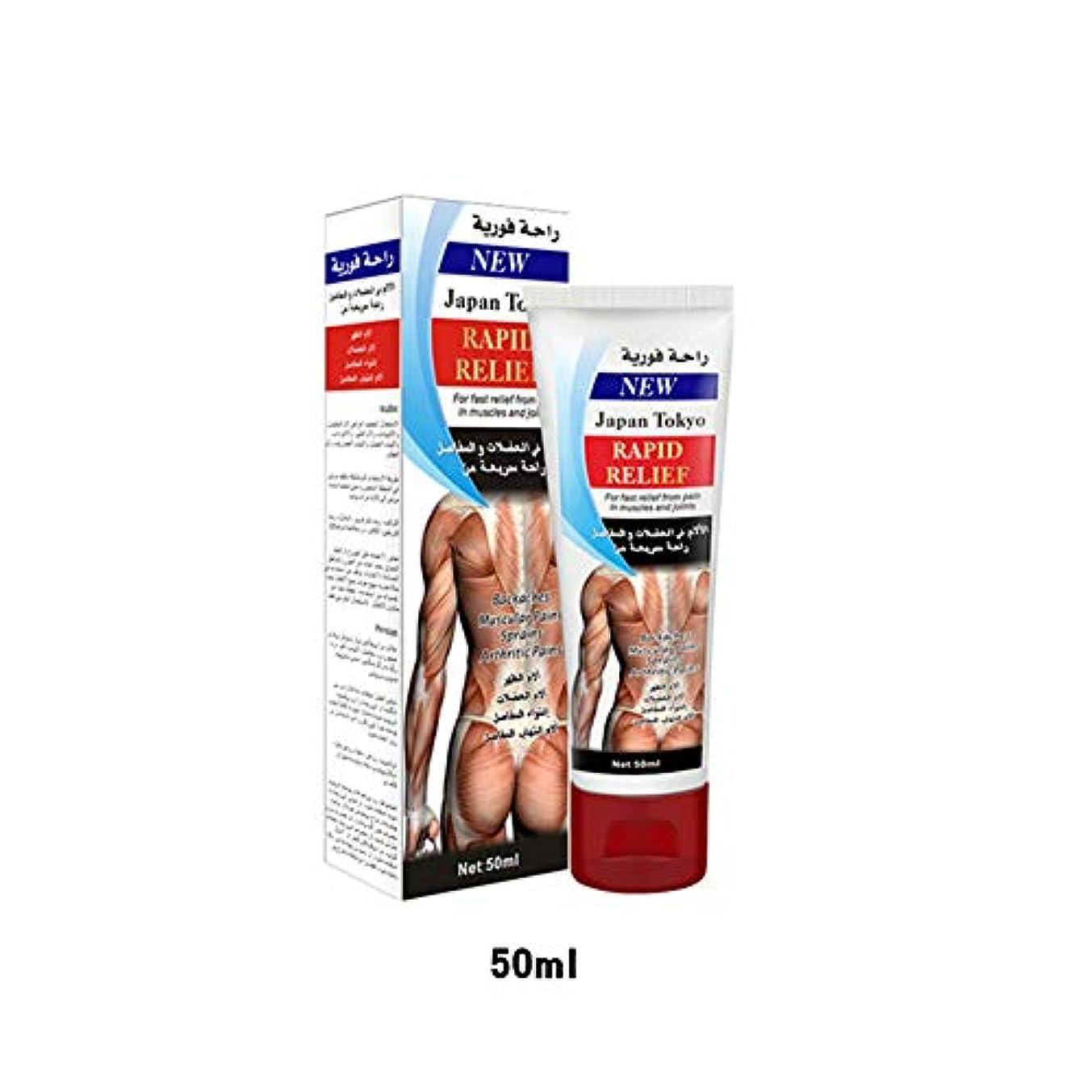 哺乳類前北Balai 頸部マッサージクリーム 関節の背中の関節炎の痛みを和らげます関節の痛みを緩和する軟膏 100g 50g