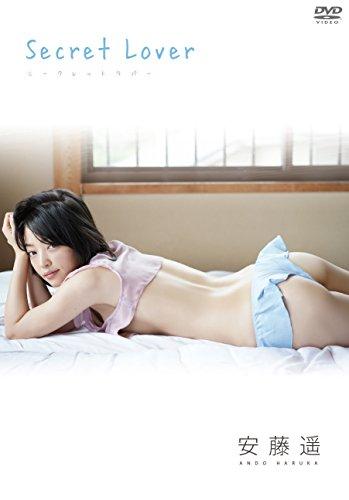 安藤遥 Secret Lover シークレットラバー [DV...