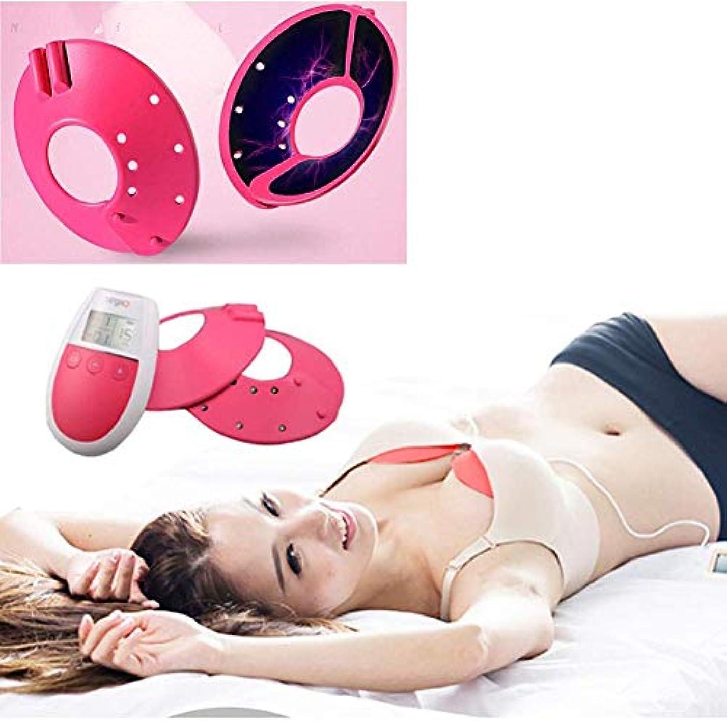 苦行バンカー委任する胸部マッサージャー、電動胸部Dr乳腺過形成乳房増強理学療法器具乳房マッサージャー,ピンク