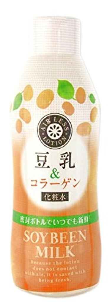 伝える冷淡な分泌する豆乳&コラーゲン 化粧水