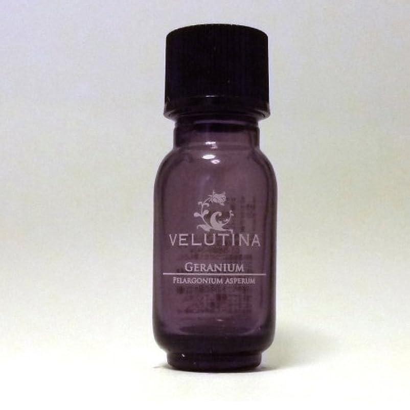 ネイティブ二気難しいVELUTINA ゼラニウム(Bio) 10ml