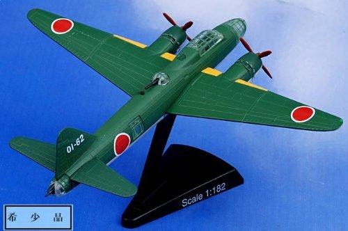 1:182 モデル パワー 郵便 Stamp Planes 5431 三菱 G4M2 Betty ダイキャスト モデル IJNAS 並行輸入品