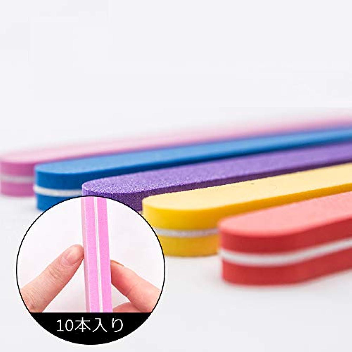 パンサー出席する日付付き爪やすり スポンジ 爪磨き 両面タイプ ネイルツール ネイルファイル プロ仕様 10本 5色