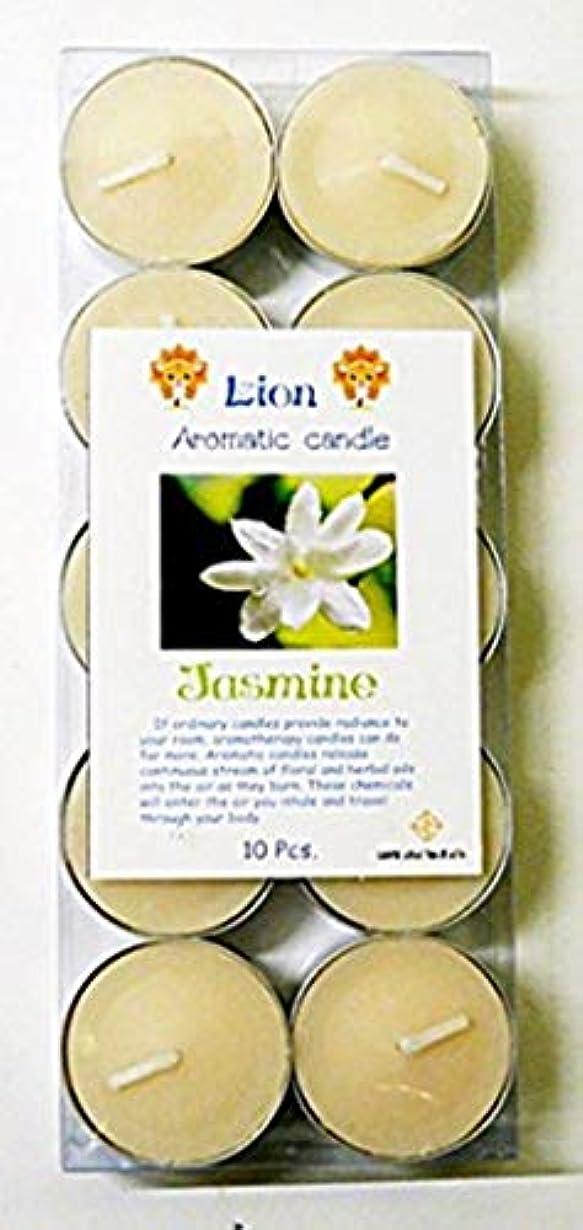 スライス重要性伝染性アロマキャンドル ジャスミン キャンドル