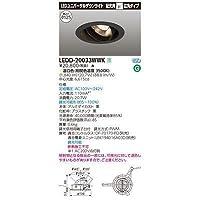 東芝ライテック ユニバーサルDL2000 黒塗 直径125 LEDD-20033WWK【受注生産品】
