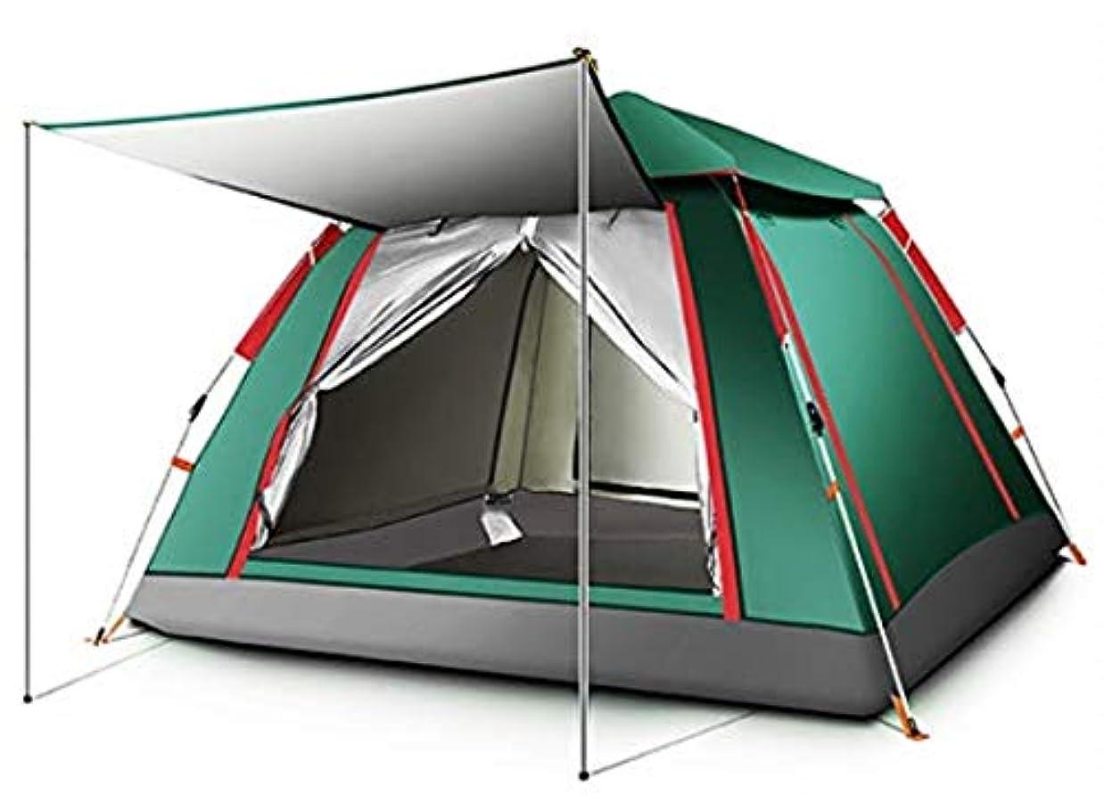 壊す展開するジャベスウィルソンキャンプテント屋外3-4人自動ティーピー二重雨ウィグワム